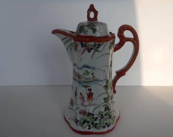 Vintage Japanese Kutani Porcelain Geisha Girls Chocolate Pot Coffee Tea