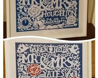 "Wedding / Anniversary - Papercut design - 14""x11"" - Framed"