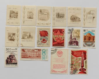 Set of 16 pcs Postal, Postage Stamp, Collecting, Philately # 6