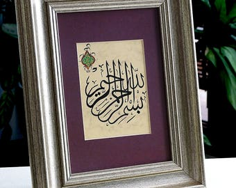 Calligraphy Picture La ilaha illallah, Desktop Framed Art, Arabic Calligraphy Art, Arabic Art, Modern Arabic Home Decor, Arabic Gifts