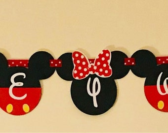 Disney Banner - Happy Birthday/We Are Going To Disneyland