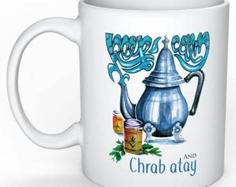 """Keep calm and chrab atay"" MUG"