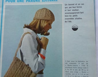 vintage out - June 1975 KNITTING CROCHET booklet