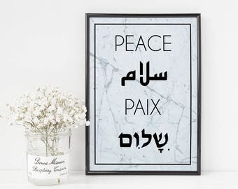 Marble - peace poster / Salam / Shalom / Peace