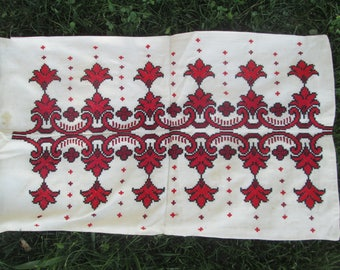 Handмade, Bulgarian Traditional, Vintage Pillowcase, hand-embroidered Pillowcase
