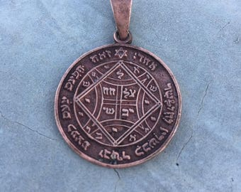 3rd and 4th Pentacle of Venus from King Solomon Pentacles for Love!! handmade copper