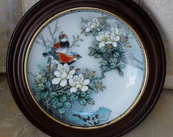Imperial Jingdezhen Plate, Porcelain, Wall Hanger Included, Vintage 1986