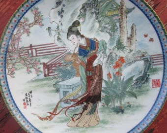 Vintage Imperial Jingdezhen Porcelain Plate - Zhao Hulmin - Beauties of the Red Mansion - Tai Yu 1988