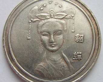 CHINESE ANCIENT MASTERPIECE the Romance of Women Belle Painting Figures Art coin medal