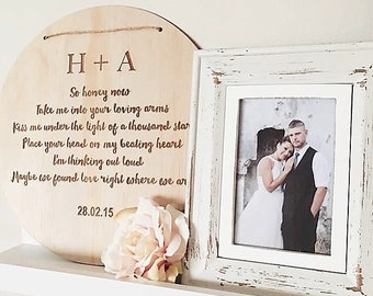 Lyric Wall Plaque l Wedding Gift l Anniversary Gift l Song Lyrics l Natural Decor l Engraved Decor l Personalised l Custom l Personalized