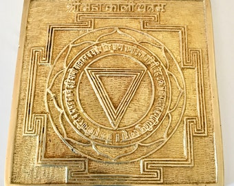"""3"""" Pure Copper Maha Kali Energized Yantra - Blessings of Kali Ma - Best Quality"""