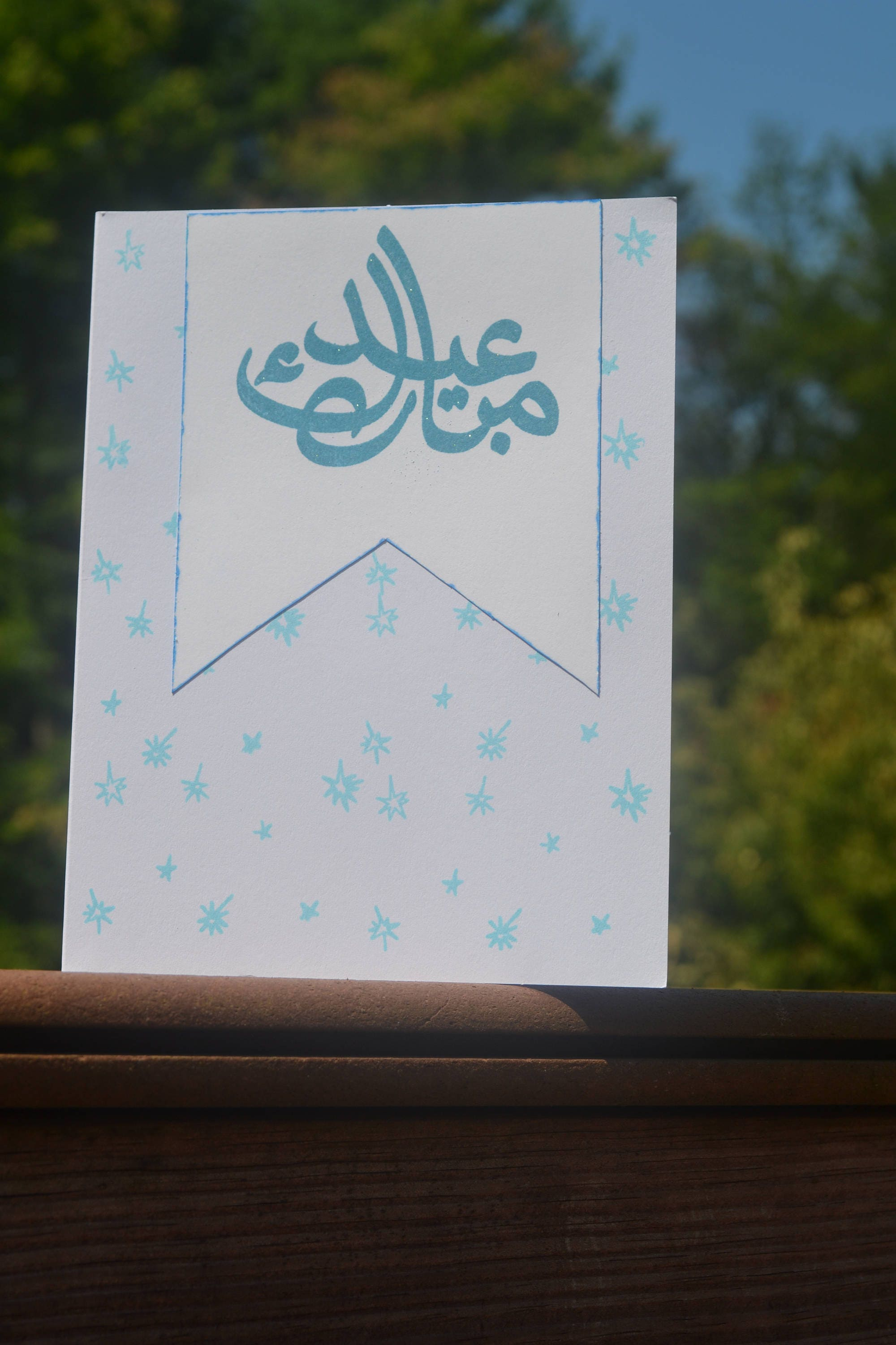 Islamic greeting card eid card happy eid card duaa card eid islamic greeting card eid card happy eid card duaa card eid mubarak m4hsunfo