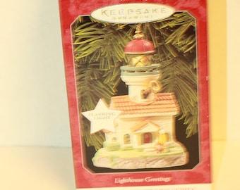 Hallmark Keepsake Magic Ornament Lighthouse Greetings 2nd in series Dated 1998