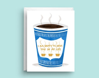 Valentine's Day Card, Coffee Cup Card, Greek Coffee Cup, Thinking of You Card, Friendship Card, Appreciation Card, Thank You Card