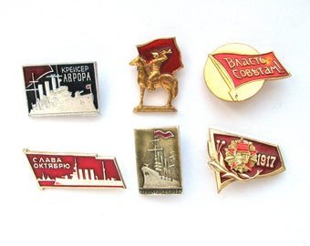 Soviet Badges, Pick from Set, Aurora, October Revolution, 1917, Lenin, Rare Vintage collectible badge, Pin, Soviet Union, Made in USSR