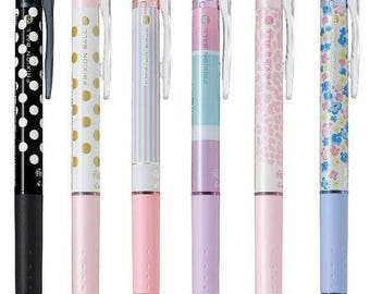 4 to 6 Frixion Ltd Edition Ball 0.5mm Pens