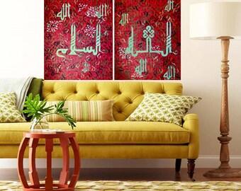 Original modern islamic paintings with arabic calligraphy,  islamic wall art, Allah in modern paintings,allah in wall art.2 paintings islam