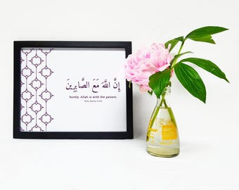 """Quran Quotes in Arabic with English Translation Islamic Art Printable """"Surely, Allah is with the patient."""""""