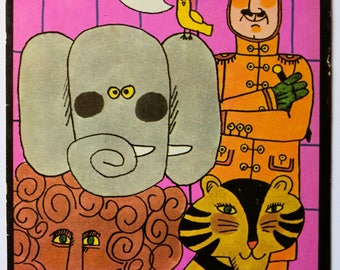 """Vintage 1960s Postcard - Circus Animals Lion, Tiger, Elephant, bird with Ringleader """"Say Cheese"""""""