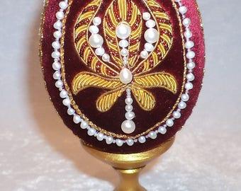 """Easter egg """"Shamahanskaya Queen"""""""