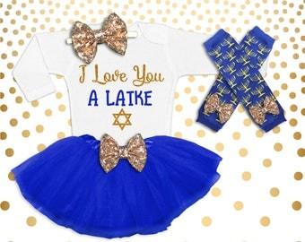 Hanukkah Outfit Baby Girl 1st Hanukkah Outfit Girl's Hanukkah Outfit Baby Girl Hanukkah Shirt I love you a Latke Latke Shirt