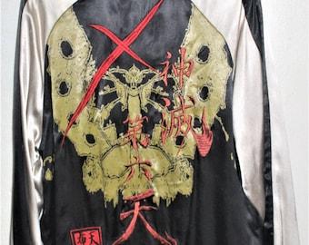 VINTAGE SUKAJAN DRAGONFLY print japanese writing japan souvenir rayon jacket