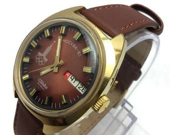 RARE Vintage USSR Russian Gold plated AU10 Mechanical mens watch Bordeaux SLAVA Glory Moscow Olympiad 80 Sports symbols. Gift for him!