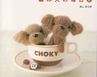 Ami Ami dogs Amigurumi dog 2 Japanese book Cute amigurumi Crochet dogs