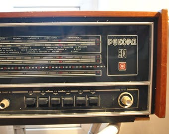 Vintage Soviet radio with a vinyl record player Record 314