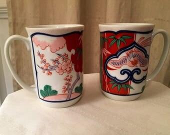 Georges Briard Heirloom Mugs, Vintage mugs, Pair of mugs, Vintage cups, Asian-inspired design, 1950's mugs, Vintage Georges Briard mugs