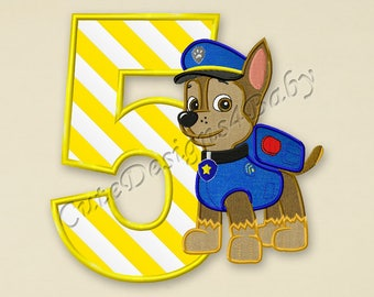 SALE! Paw Patrol Chase Fifth birthday applique embroidery design, Paw Patrol Machine Embroidery Designs, Embroidery designs baby, #071