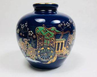 Vintage Blue Small Japanese Vase