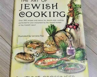 The Art Of Jewish Cooking by Jennie Grossinger 1st Edition 1958 HC Dj Very Good Plus Ships Tomorrow