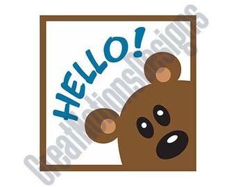 Teddy Bear SVG - HTV - Vinyl Cutting Graphic Art