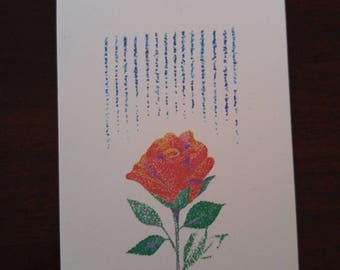 Artist Designed Notecard of Portland Rose