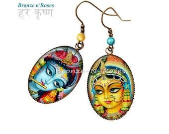 Radha and Krishna blue cabochon yellow bronze India gift earrings