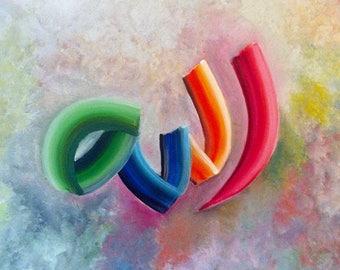 Allah's name in multicolor