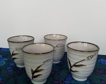 Tea Ceremony Set of 4 Cups