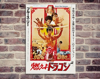 Enter the Dragon poster. Bruce Lee poster. Movie poster. Vintage poster. Vintage Bruce Lee movie poster.