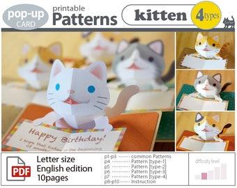 pop-up card_patterns_kitten (4types)__(digital download file)