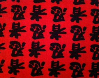 Ninja Themed fabric by the half yard
