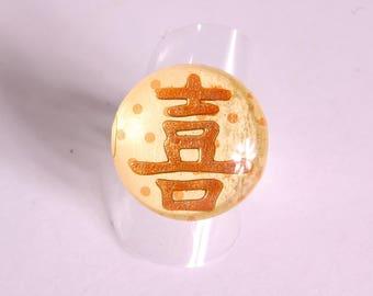 Metallic ring Kanji me, yellow and orange