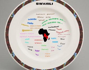 Swahili inspired Childrens plate