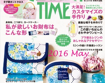 Cotton Time -  2016 May or July - Choose One - Japanese Craft Magazine