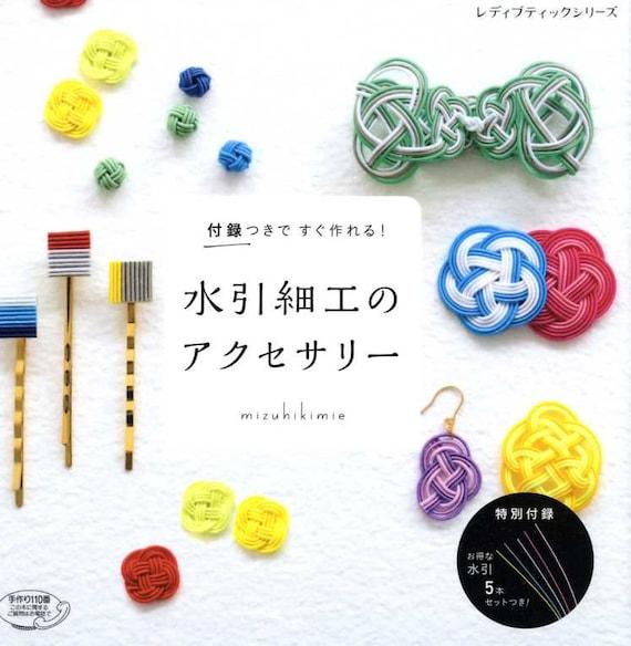 Japanese Craft Book Easy Mizuhiki Arrangement Book