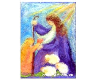 Girl and Shepherd blessing card for children, print of my wool painting tapestry