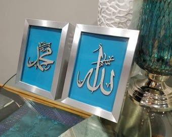 Islamic Art - Islamic Gift - Allah Muhammad table top frames - Muslim gift