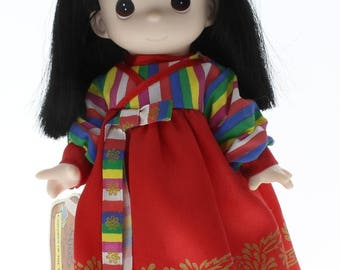 "Children of the World Precious Moments Doll 9"" Yoim Korea"