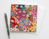 Flower Burst 2 - Blank Greetings Card