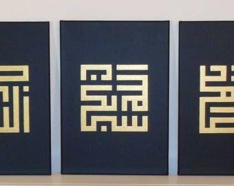 Set of 3 Kufi style  Islamic calligraphy paintings on canvas
